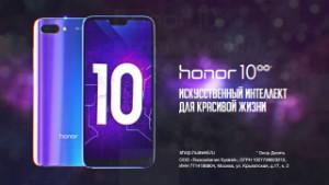 Honor 20 купить в кредит