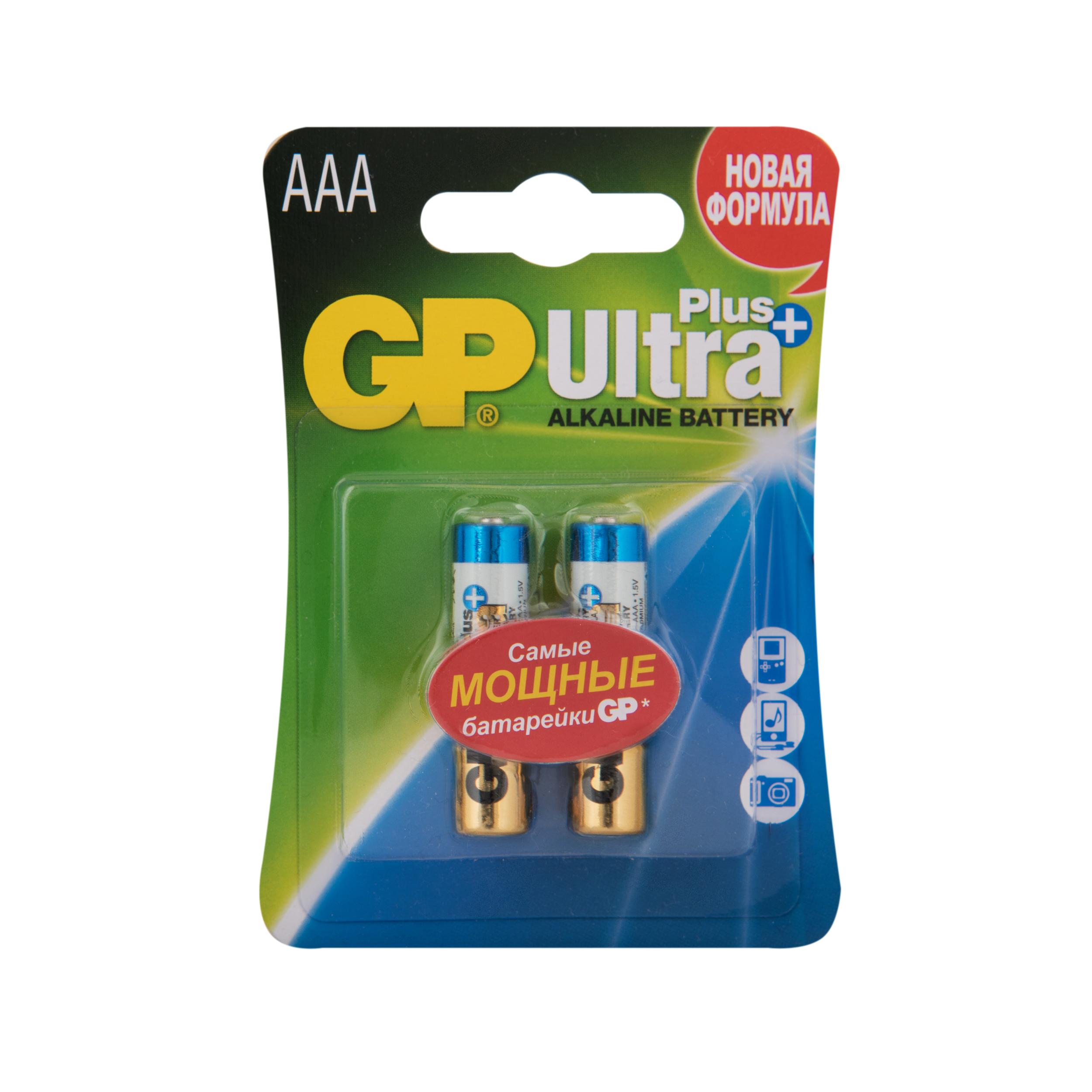 Батарея GP AAA 24A-CP2 Ultra (BL2) батарея gp 24aup 2шт ultra plus alkaline aaa