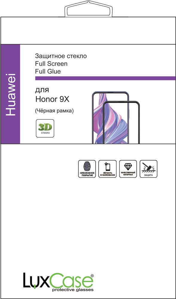 цена Стекло защитное LuxCase Honor 9X 3D черная рамка онлайн в 2017 году