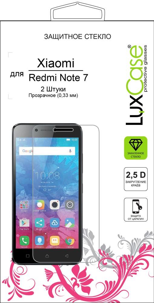 Стекло защитное LuxCase Xiaomi Redmi Note 7 прозрачное (2 шт) фото