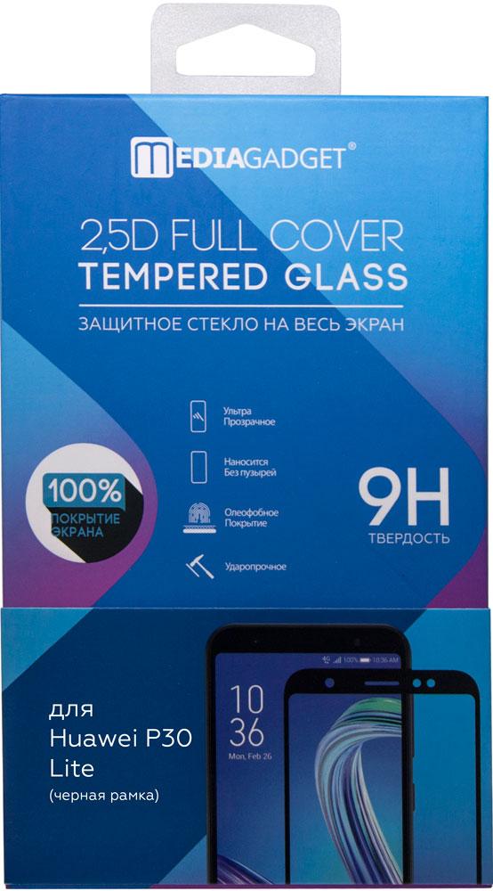 Стекло защитное MediaGadget Huawei P30 Lite Full Screen Full Glue черная рамка аксессуар защитное стекло для huawei mate 20x zibelino tg full screen full glue black ztg fsfg hua m20x blk