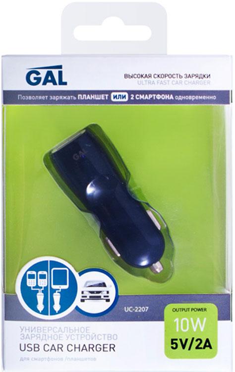 АЗУ Gal универсальное 2 USB 2A Black gal hm 002 black white