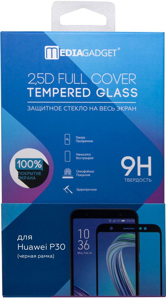 Стекло защитное MediaGadget Huawei P30 Full Screen Full Glue черная рамка аксессуар защитное стекло для huawei mate 20x zibelino tg full screen full glue black ztg fsfg hua m20x blk