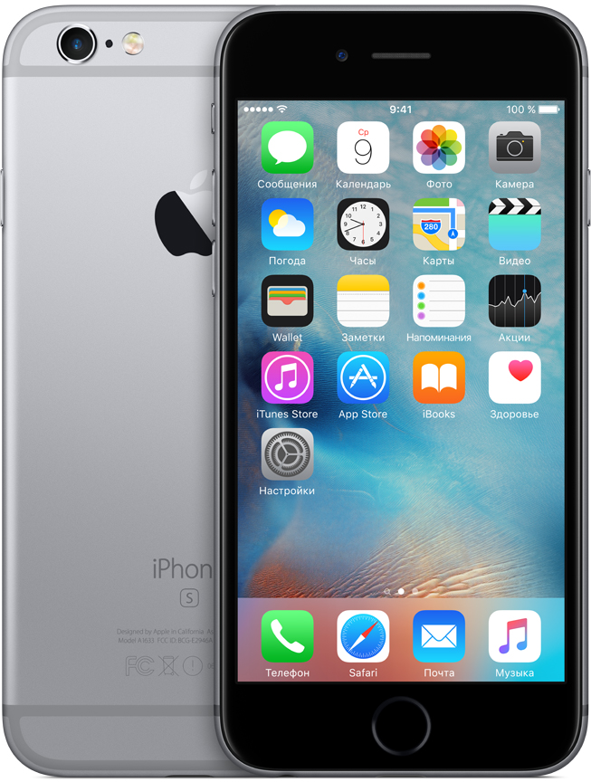 Смартфон Apple iPhone 6s 32GB Space Gray MN0W2RU/A