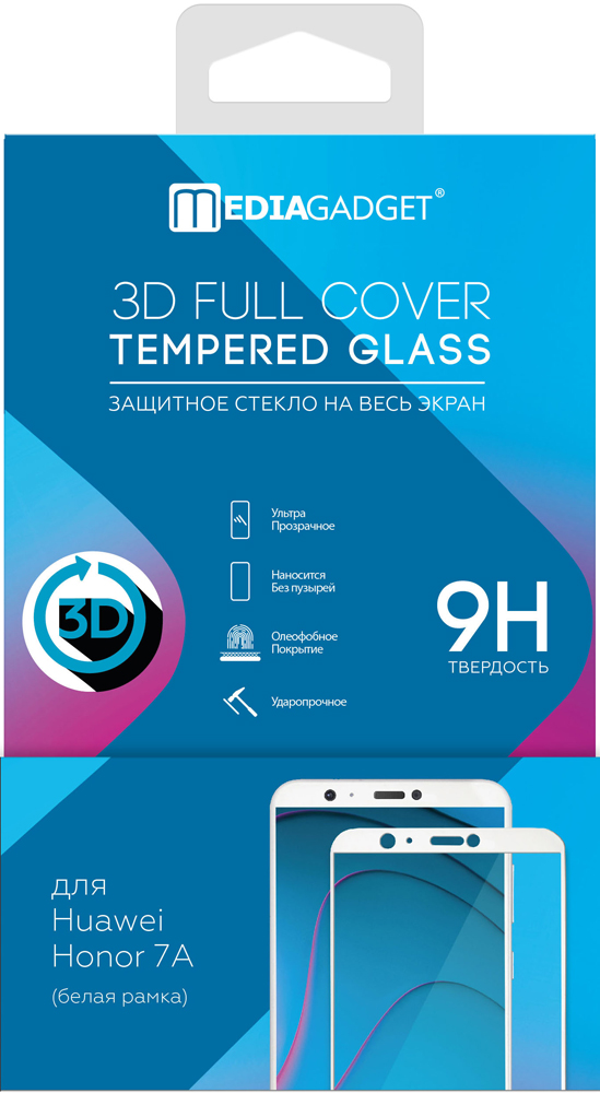 Стекло защитное MediaGadget Honor 7A Pro 3D Full Screen белая рамка