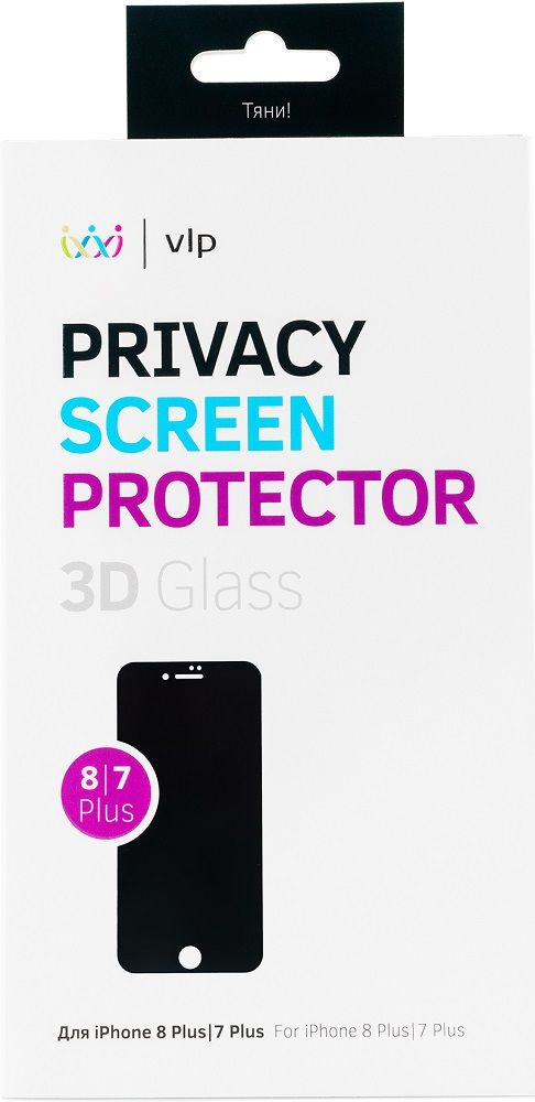 Стекло защитное VLP для iPhone 8/7 Plus 3D AntiSpy черная рамка