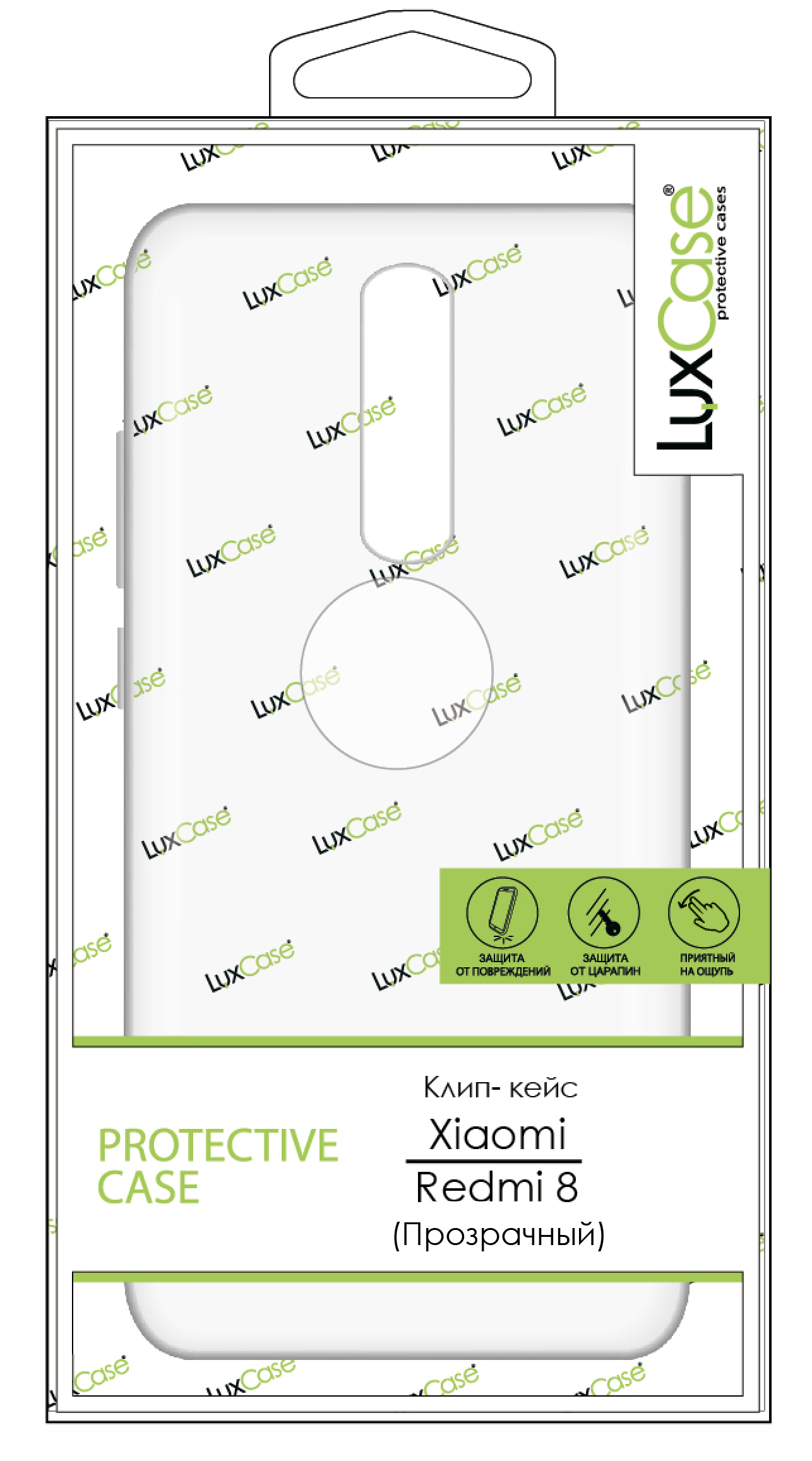 Клип-кейс LuxCase Xiaomi Redmi 8 прозрачный фото