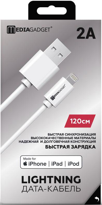 Дата-кабель MediaGadget NL-001M USB-Lightning Apple MFI 1,2м White