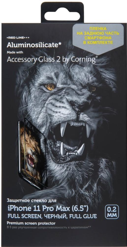 Стекло защитное RedLine Corning iPhone 11 Pro Max 2.5D черная рамка фото