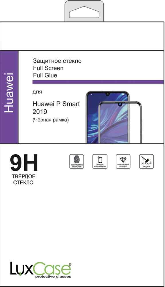 Стекло защитное LuxCase Huawei P Smart 2019 Full Screen Full Glue черная рамка фото