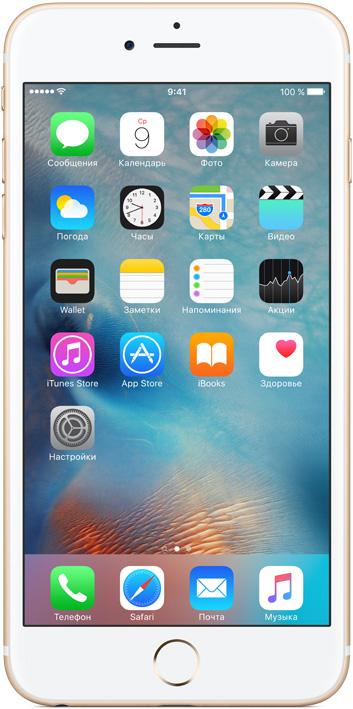 Смартфон Apple iPhone 6s Plus 32GB Gold