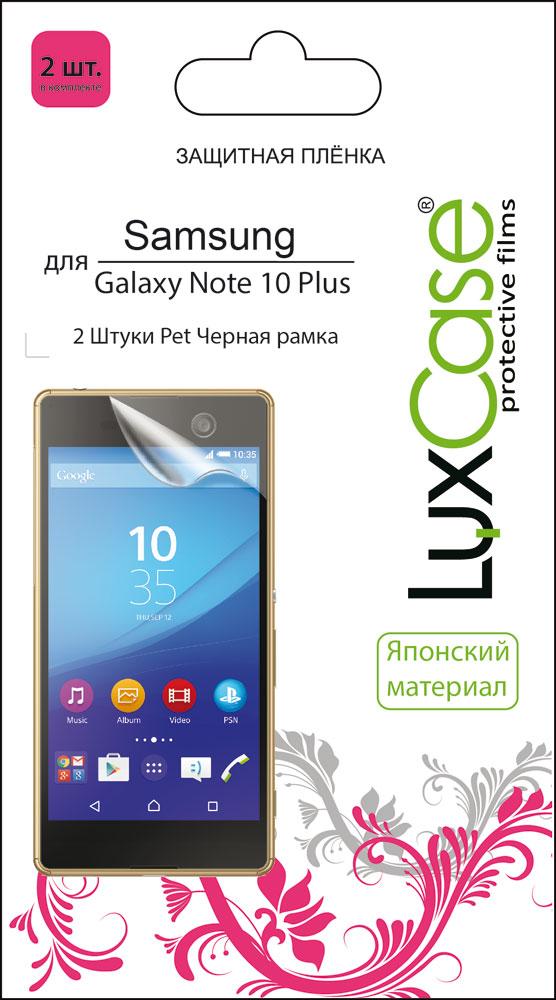 Пленка защитная LuxCase Samsung Galaxy Note 10 Plus PET черная рамка 2 шт фото