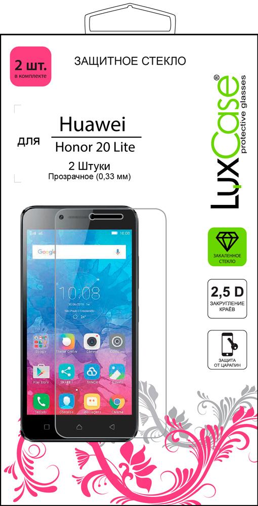Стекло защитное LuxCase Honor 20 Lite прозрачное 2 шт