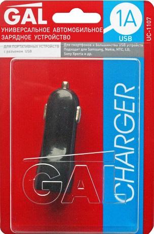 АЗУ Gal универсал USB 1A UC-1107 Black сетевое зарядное устройство gal uc 1109 usb 1а в ассортименте