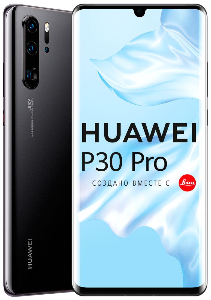 Смартфон Huawei P30 Pro 8/256Gb Black фото