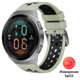 фото Часы Huawei Watch GT 2e Green (Hector-B19C)
