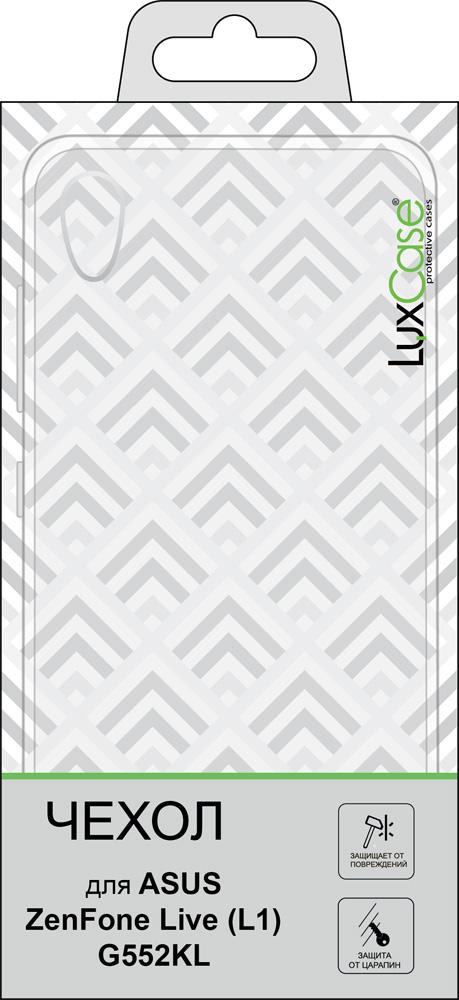 Клип-кейс LuxCase Asus G552KL прозрачный