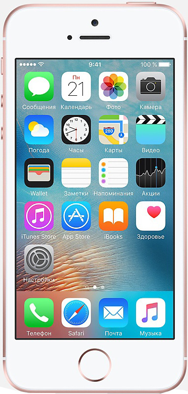 Смартфон Apple iPhone SE 32 Gb Rose