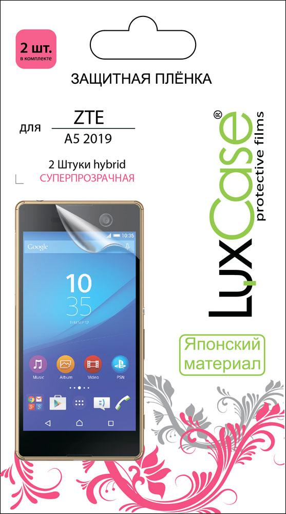 Пленка защитная LuxCase ZTE A5 2019 Hybrid прозрачная 2 шт фото