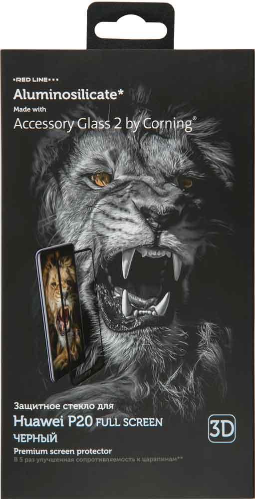 Стекло защитное RedLine Corning для Huawei P20 3D черная рамка фото