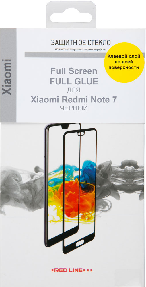 Стекло защитное RedLine Xiaomi Redmi Note 7 2.5D черная рамка фото