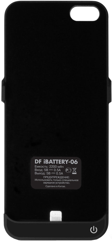 Чехол-аккумулятор DF iBattery-06 для iPhone 5/5S slim Black чехол аккумулятор df ibattery 14s для iphone 6 iphone 6s iphone 7 розовое золото