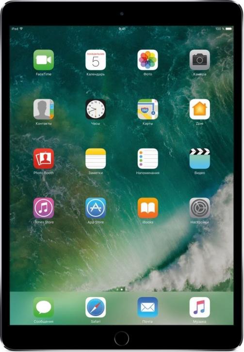 Планшет Apple iPad Pro 10.5 Wi-Fi + Cellular 64Gb Space Grey (MQEY2RU/A)