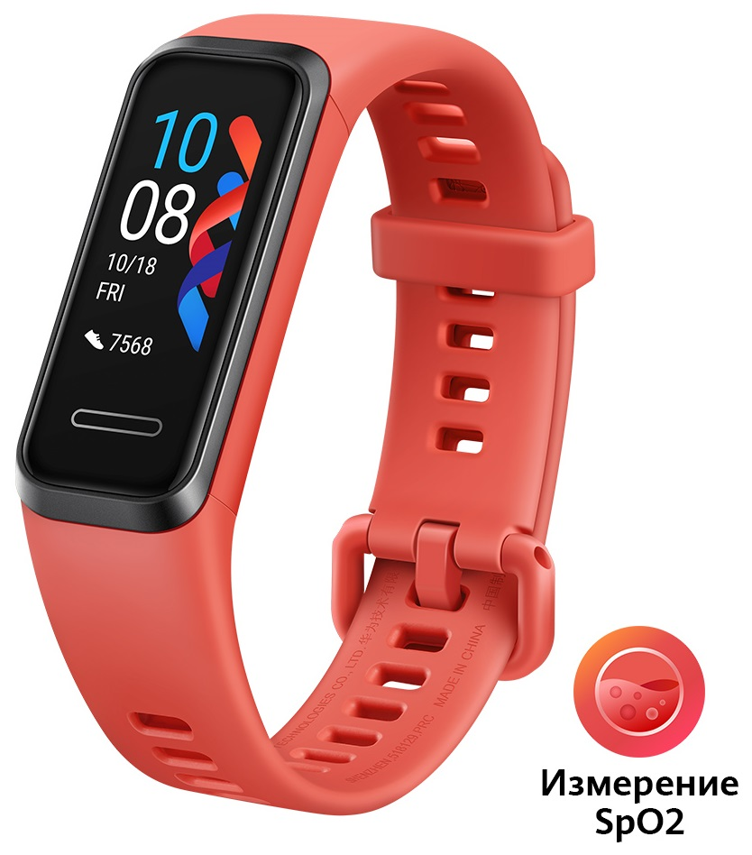 Фитнес-браслет Huawei Band 4 Andes-B29 Orange фото