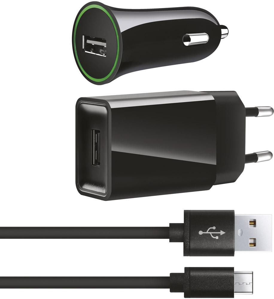 Набор W.O.L.T. WCK-02 АЗУ + СЗУ + дата-кабель USB-Type-C Black