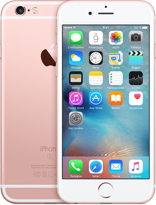 Смартфон Apple iPhone 6S 128Gb Как новый Rose Gold