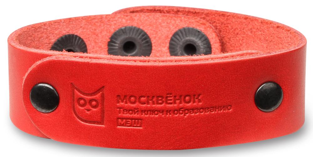 Браслет RFID Москвенок WCH PS2 RU кожаный Red