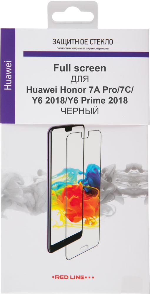 Стекло защитное RedLine Huawei Y6 2018/7A Pro/7C Full Screen Full Glue черная рамка аксессуар защитное стекло для huawei mate 20x zibelino tg full screen full glue black ztg fsfg hua m20x blk