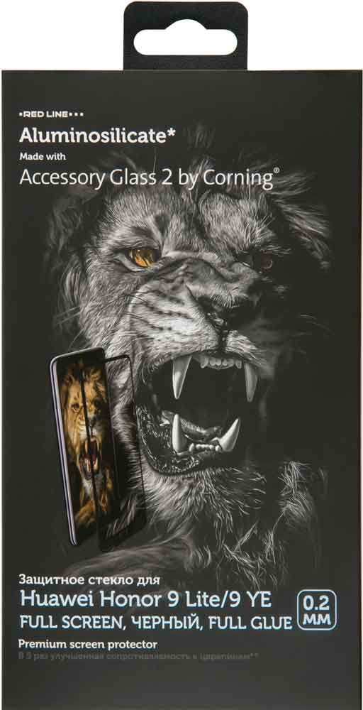 Стекло защитное RedLine Corning для Honor 9 Lite 0.2 мм черная рамка фото