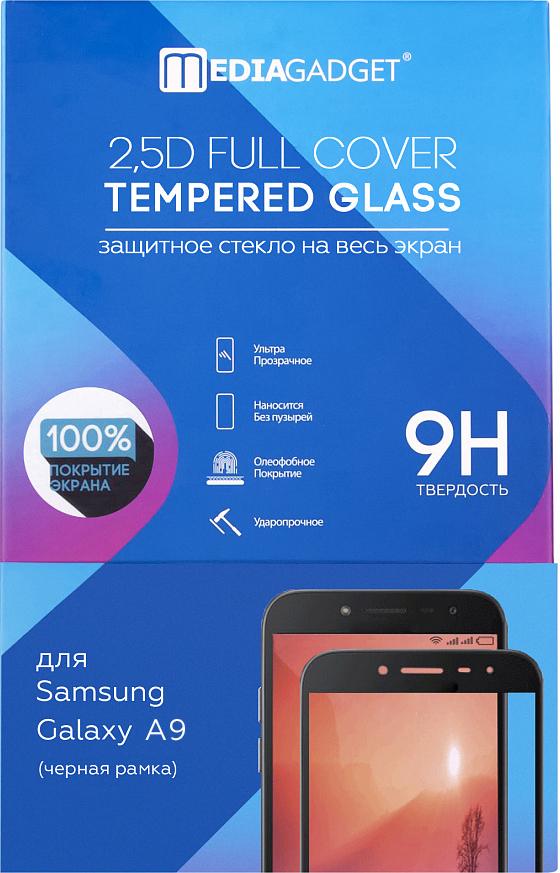 Стекло защитное MediaGadget Samsung Galaxy A9 2018 Full Screen Glue черная рамка