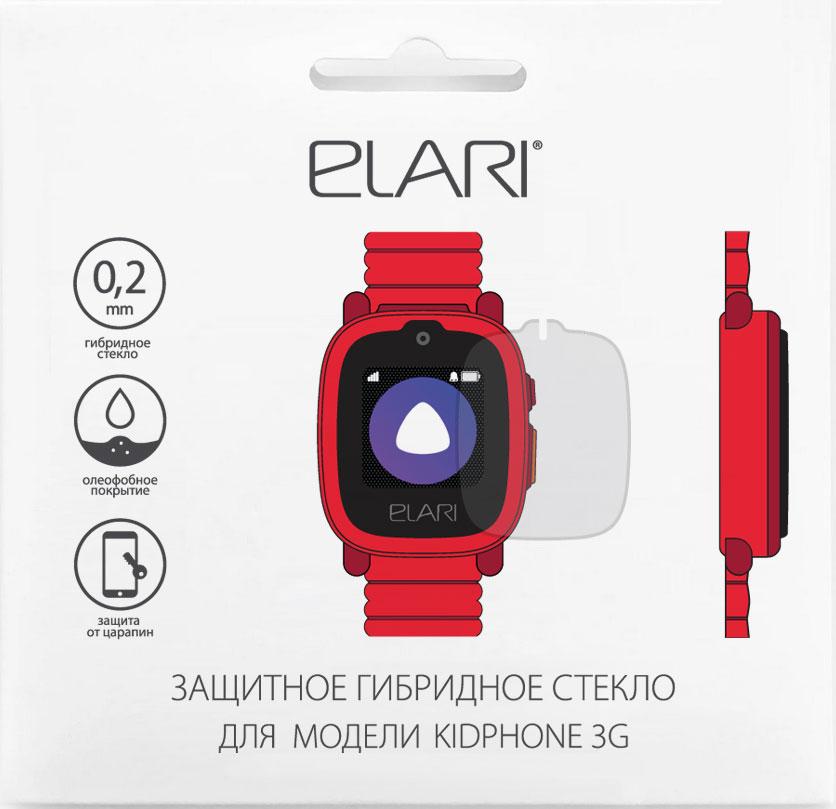 Стекло защитное Elari KidPhone 3G Hybrid прозрачное фото