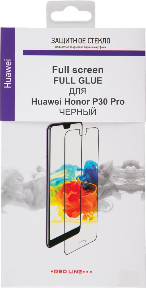 Стекло защитное RedLine Huawei P30 Pro Full Screen Full Glue черная рамка аксессуар защитное стекло для huawei mate 20x zibelino tg full screen full glue black ztg fsfg hua m20x blk