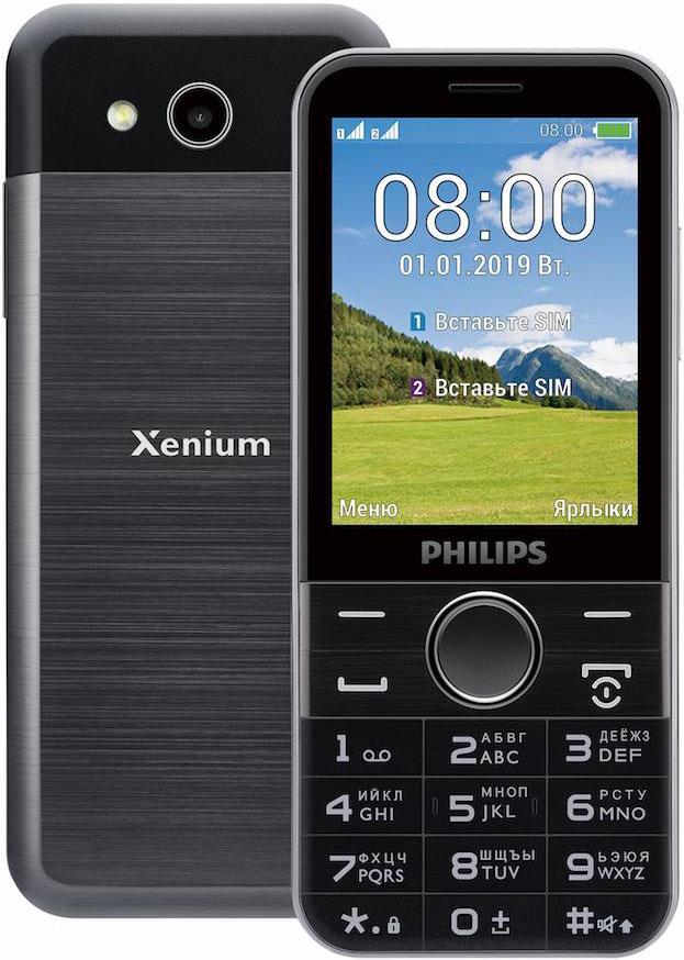 Мобильный телефон Philips Xenium E580 Dual sim Black фото