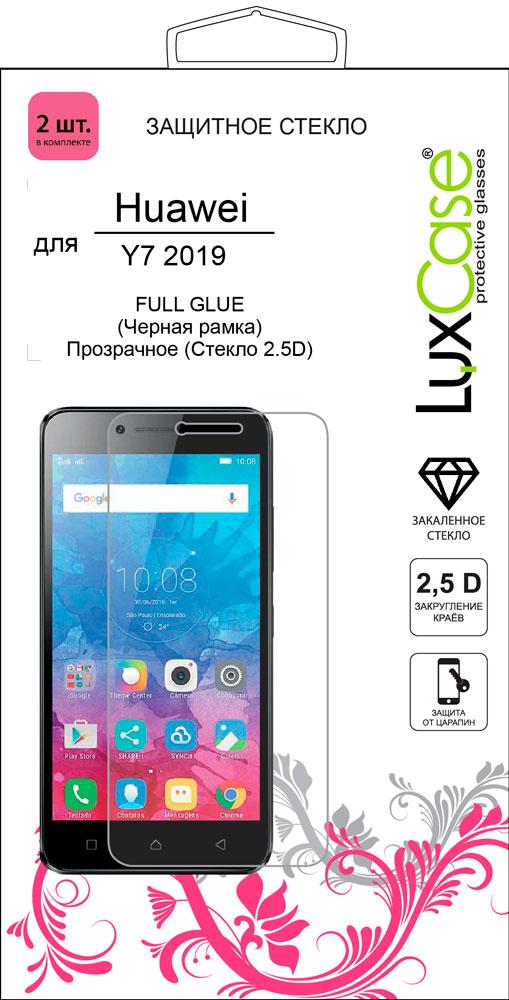 Стекло защитное LuxCase Huawei Y7 2019 2.5D FG черная рамка 2 шт фото