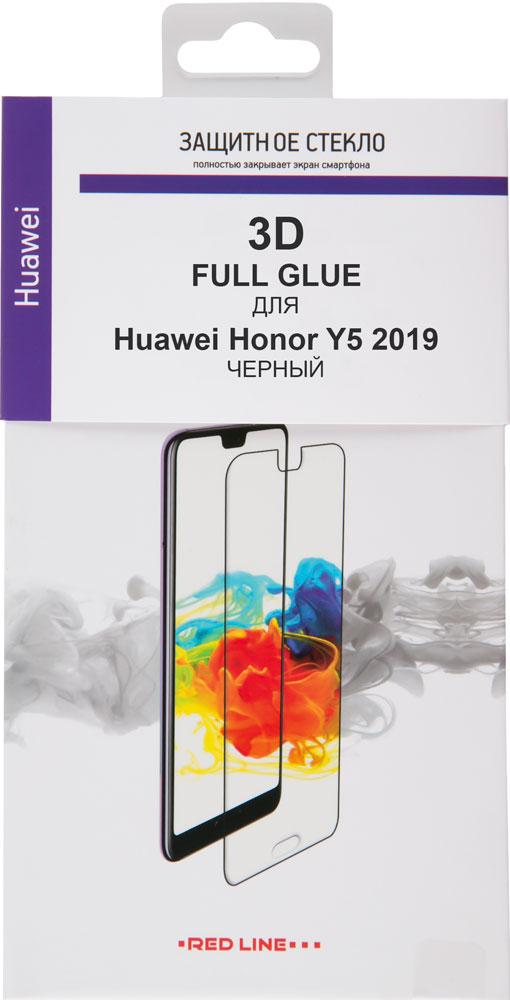 Стекло защитное RedLine Huawei Y5 2019 3D Full Glue черная рамка фото