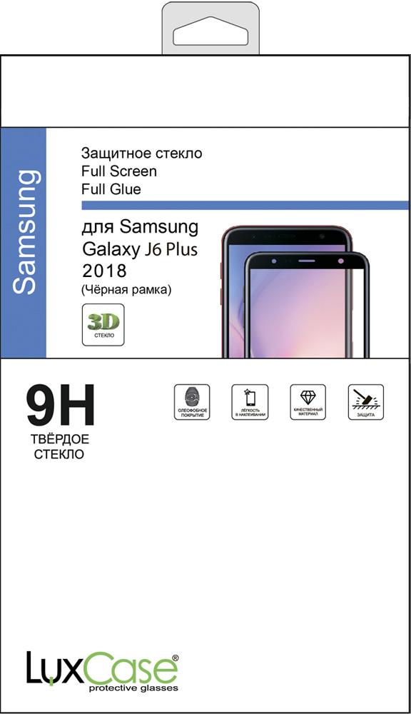 Стекло защитное LuxCase Samsung Galaxy J6 Plus 2018 3D Full Glue черная рамка цена и фото