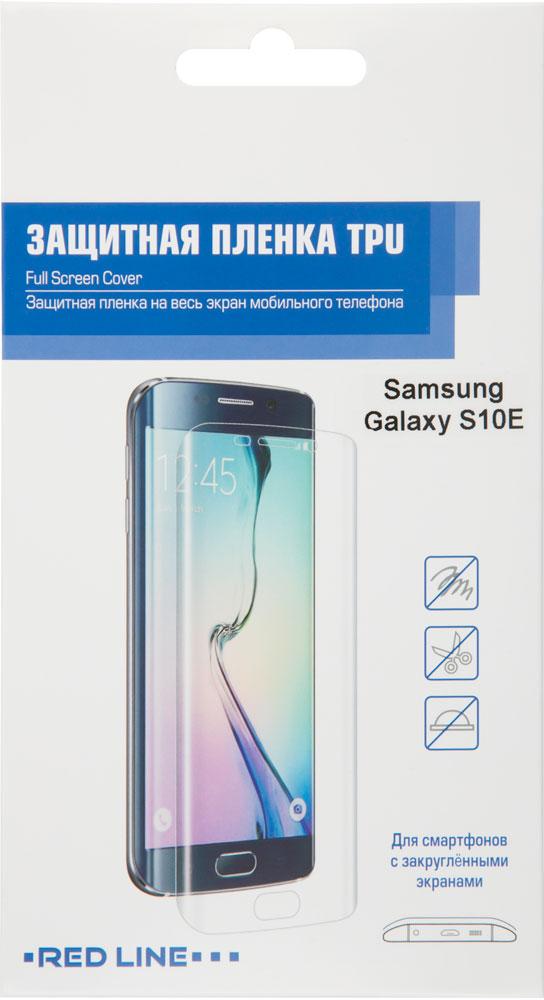 Пленка защитная RedLine Samsung Galaxy S10e прозрачная фото
