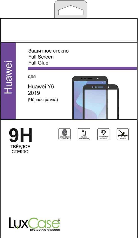 Стекло защитное LuxCase Huawei Y6 2019 Full Screen Full Glue черная рамка фото