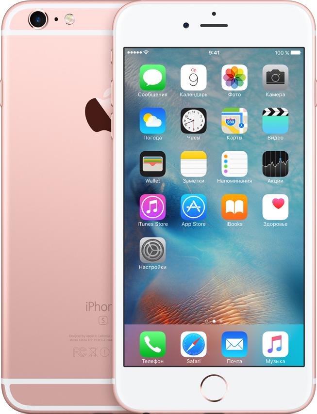 Смартфон Apple iPhone 6s Plus 32GB Rose Gold цена и фото