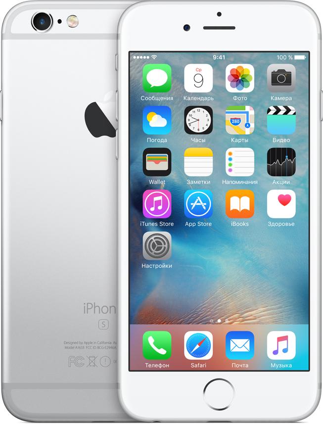 Смартфон Apple iPhone 6S 64Gb Как новый Silver