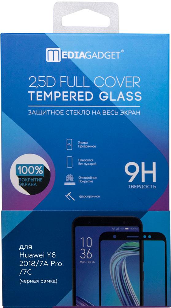 Стекло защитное MediaGadget Huawei Y6 2018/7A Pro/7C Full Screen Full Glue черная рамка аксессуар защитное стекло для huawei mate 20x zibelino tg full screen full glue black ztg fsfg hua m20x blk