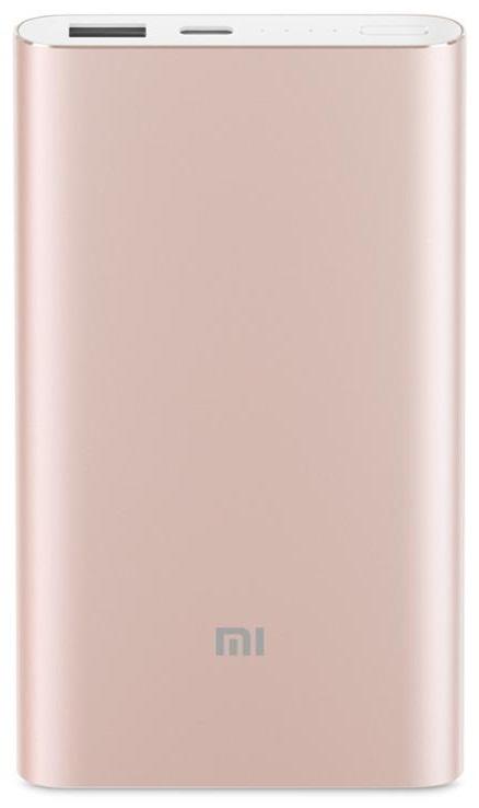 Внешний аккумулятор Xiaomi Mi Pro 10000 mAh Gold (VXN4195US) фото