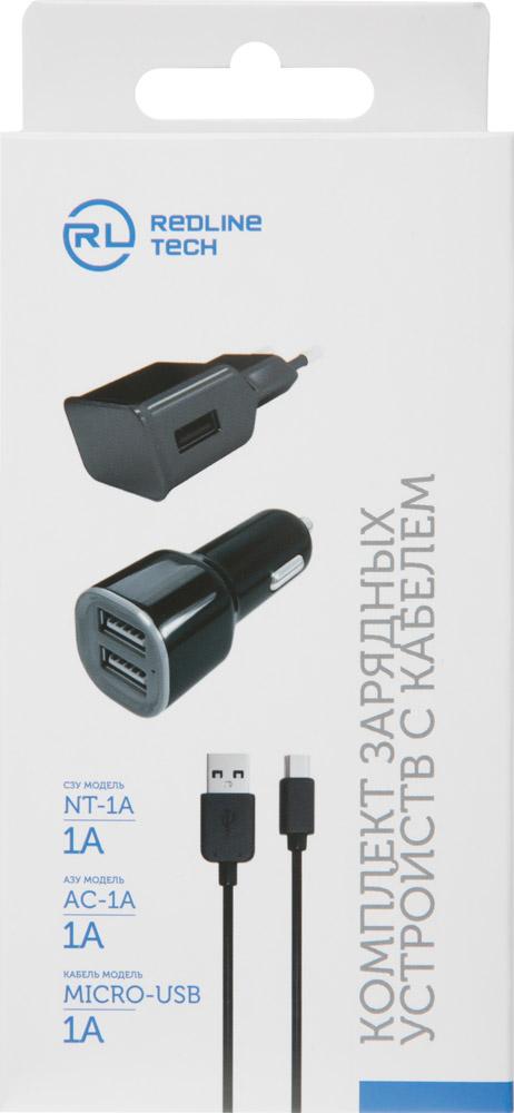 Набор аксессуаров RedLine АЗУ+СЗУ NT-1 дата-кабель USB-microUSB Black сзу samsung usb microusb 1a eta0u80ebegstd