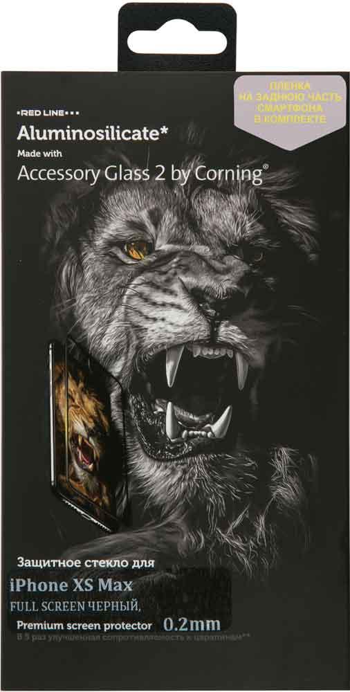Стекло защитное RedLine Corning iPhone XS Max 0.2 мм черная рамка защитное стекло 3d deppa для apple iphone xs max 0 3 мм черная рамка