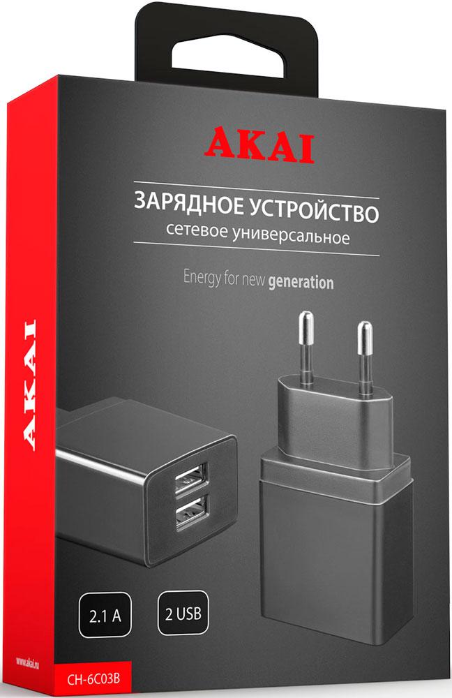 СЗУ Akai CH-6C03B универсальное 2USB 2.1А Black зарядные устройства для электронных книг