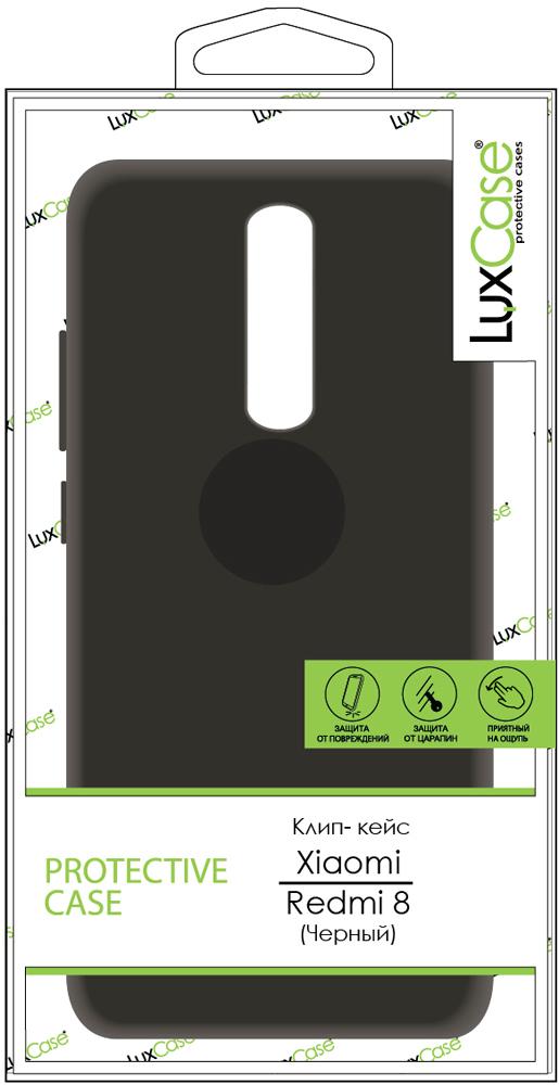 Клип-кейс LuxCase Xiaomi Redmi 8 Black чехол luxcase для xiaomi redmi 8 tpu black 62174